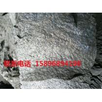 长期现货供应铝铁、铝锰铁、铝镁钙等合金产品
