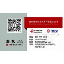 出售75硅铁200吨10-50粒度块 18637261685