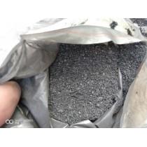 增碳剂碳粉