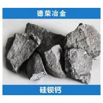 长期供应:硅钙  硅钡钙